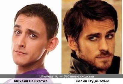 Михаил Башкатов и Колин О'Донохью