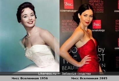 Мисс Вселенная 1956 похожа на Мисс Вселенная 2005