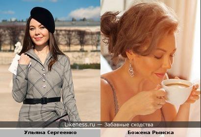 Ульяна Сергеенко на Божену Рынска