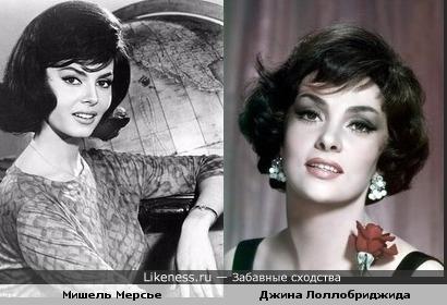 Джина Лоллобриджида на Мишель Мерсье