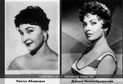 Лейла Абашидзе похожа на Джину Лоллобриджиду
