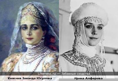 Княгиня Зинаида Николаевна Юсупова и Ирина Алферова похожи