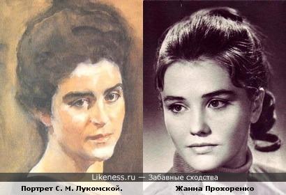 Жанна Прохоренко на даму с портрета Серова