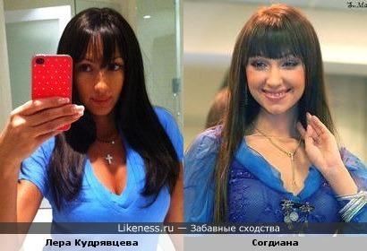 Лера Кудрявцева стала похожа на Согдиану