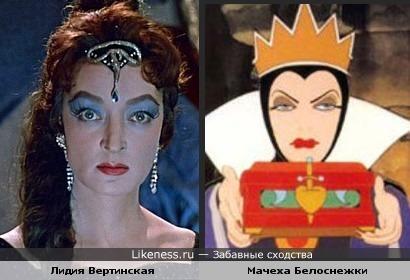 Лидия Вертинская напоминает Мачеху Белоснежки