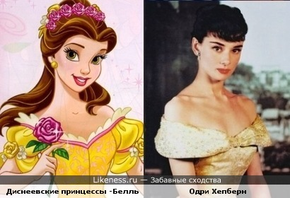 Звезды Диснеевских принцесс
