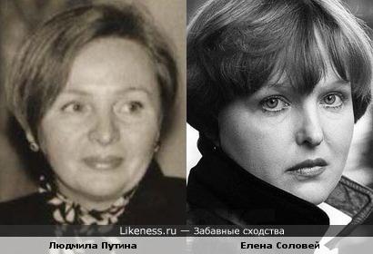 По-моему,Соловей и Путина похожи