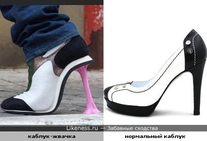 жвачка похожа на каблук))
