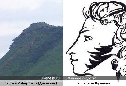 гора в Избербаше похожа на Пушкина