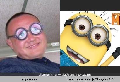 похожи)