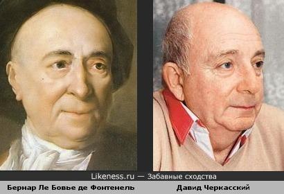 Бернар Ле Бовье де Фонтенель и Давид Черкасский