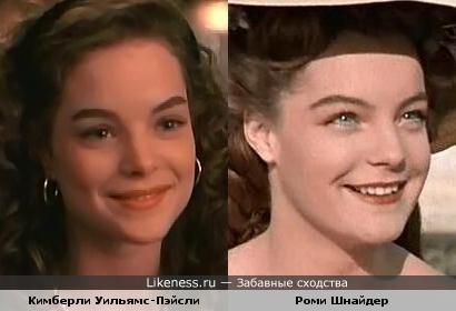 Кимберли Уильямс-Пэйсли похожа на Роми Шнайдер