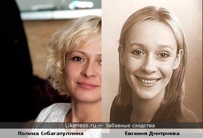 Мадам Полина похожа на Евгению Дмитриеву
