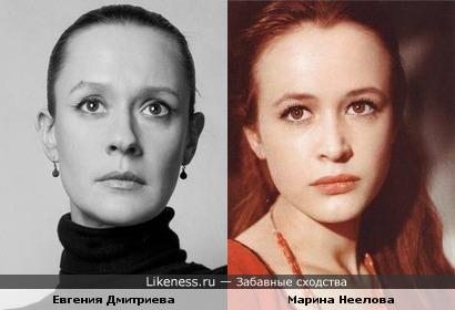 Евгения Дмитриева похожа на Марину Неелову