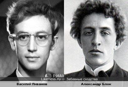 Молодой Василий Ливанов похож на молодого Блока