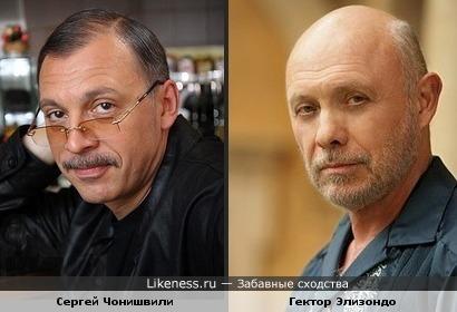 Сергей Чонишвили чем-то напоминает Гектора Элизондо
