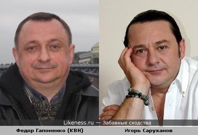 Федор Гапоненко и Игорь Саруханов