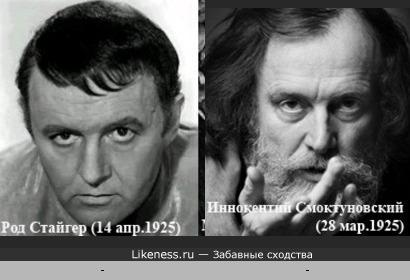 Сходство рождённых под знаком Овнов