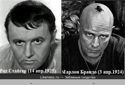 Сходство рождённых под знаком Овнов_2