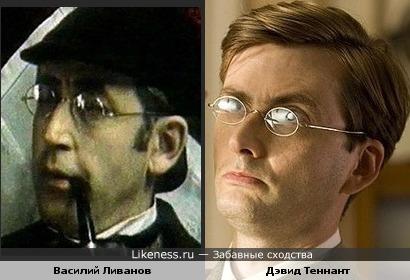Дэвид Теннант похож на Василия Ливанова в роли Холмса
