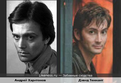 Дэвид Теннант похож на Андрея Харитонова