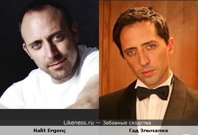 Гад Эльмалех похож на Halit Ergenç