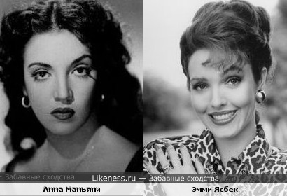 Анна Маньяни похожа на Эмму Ясбек
