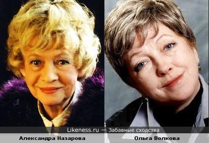 Александра Назарова напомоминает Ольгу Волкову