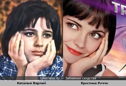 Наталья Варлей и Кристина Риччи