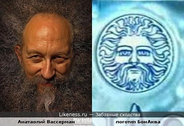 Анатолий Вассерман похож на логотип минералки БонАква