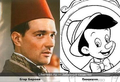 Егор Бероев напоминает мне Пиноккио))