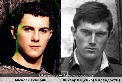 Алексей Секирин похож на Виктора Ющенко в молодости