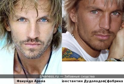 Константин Дудоладов с первой фабрики звезд очень похож на Факундо Арана