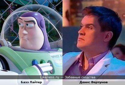 Базз Лайтер похож на Дениса Вертунова