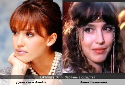 Джессика Альба похожа на Анну Самохину