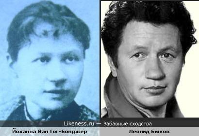 Жена Теодоруса Ван Гога чем-то похожа на актера Леонида Быкова