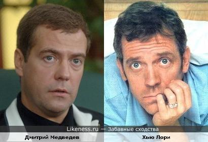 Дмитрий Медведев и Хью Лори