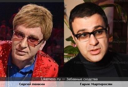 Сергей Пенкин в образе Элтона Джона напомнил Гарика Мартиросяна