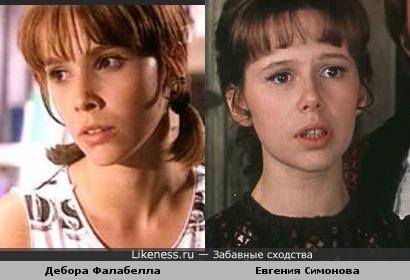 Евгения Симонова и Дебора Фалабелла