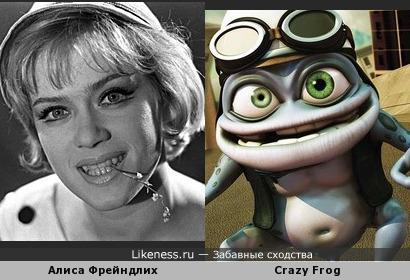 Алиса Фрейндлих и Сrazy Frog