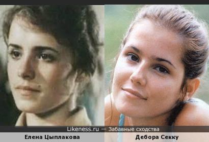 Елена Цыплакова и Дебора Секку