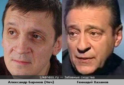 Александр Баринов похож на Геннадия Хазанова