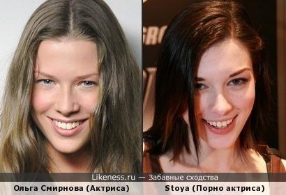 Ольга Смирнова похожа на Stoya