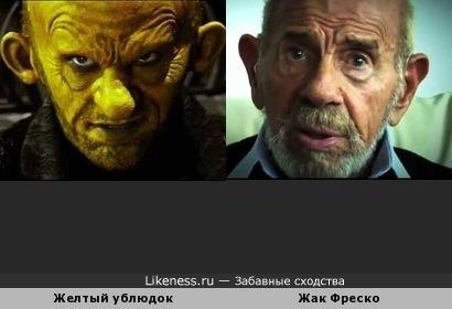 """Желтый Ублюдок (""""Город Грехов"""") и Жак Фреско"""