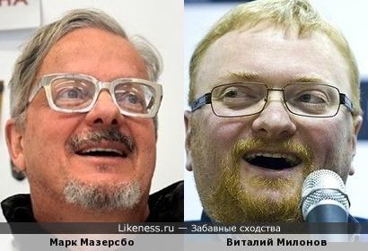 Марк Мазерсбо похож на Виталия Милонова