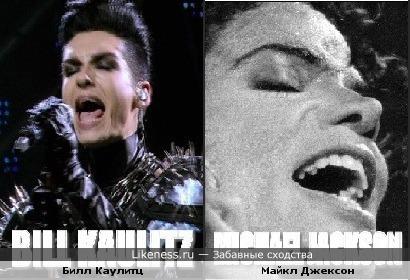 Билл Каулитц похож на Майкл Джексон