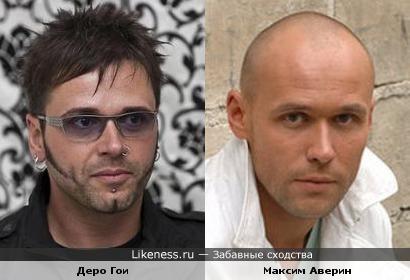 """Деро Гои из """"Oomph"""" и Максим Аверин немного похожи."""
