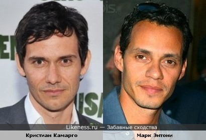 Кристиан Камарго и Марк Энтони немного похожи