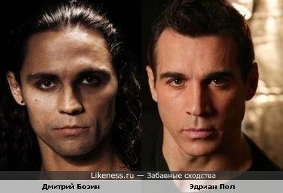 Дмитрий Бозин немного похож на Горца