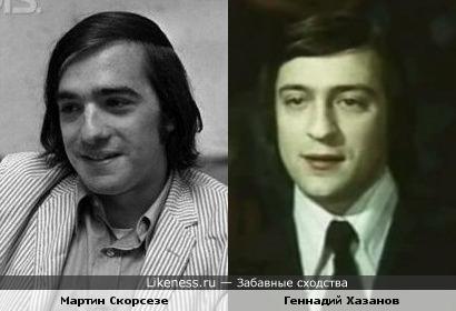Молодой Скорсезе напомнил молодого Хазанова
